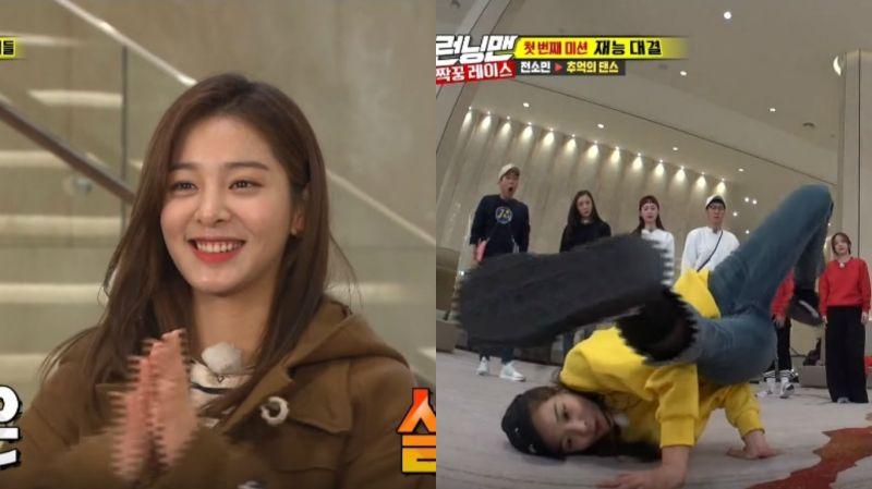 《RM》新的臭手誕生了!出演《大力女》的薛仁雅熱情、舞技100分