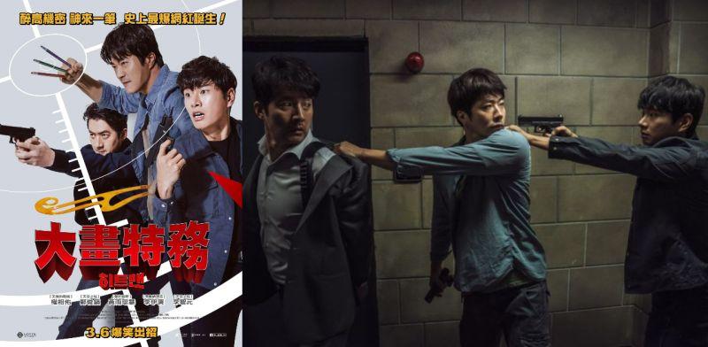 《大畫特務》3月6日在台上映啦~大家想要電影韓版海報嗎?有主演們的親筆簽名喔!