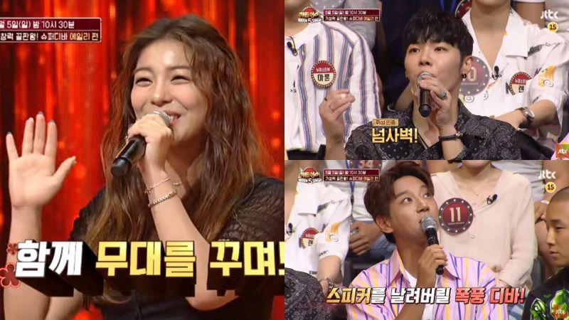 《Hidden Singer》预告:居然每个「隐藏歌手」都和Ailee一样那么会唱~!?