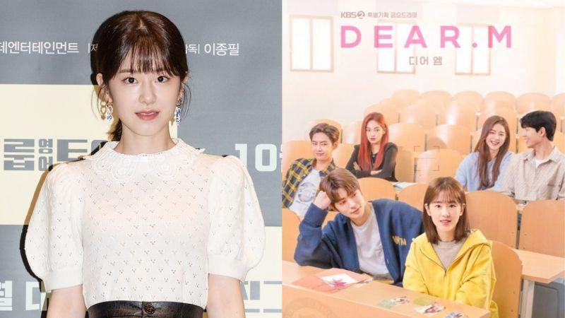 因朴慧秀校园暴力风波!原订在26日首播的新剧《Dear.M》,已从KBS官网的编程表中消失!