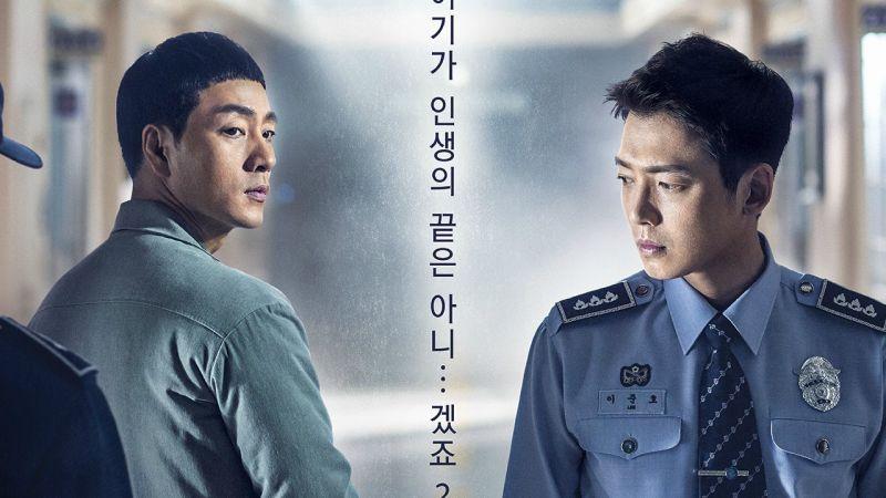 韩剧 机智牢房生活슬기로운 감빵생활 –原来是硬底子的演员