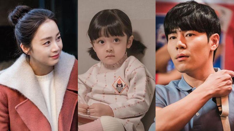 新劇《Hi Bye,Mama》最新中字預告金泰希各種穿越,老婆死而復生慌張的李奎炯~!