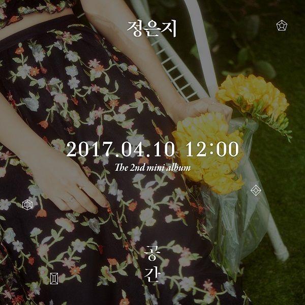 郑恩地SOLO新专辑《空间》预告照公开 10日正式发行