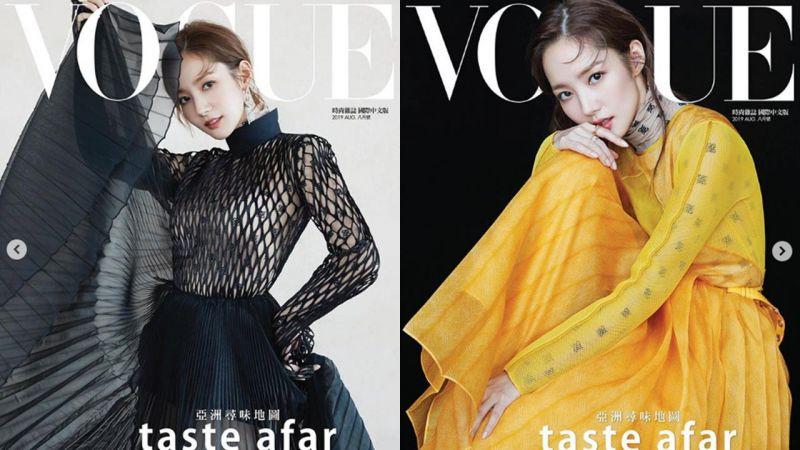 性感 Girl Crush 登場!朴敏英登上台灣 VOGUE 時尚雜誌封面