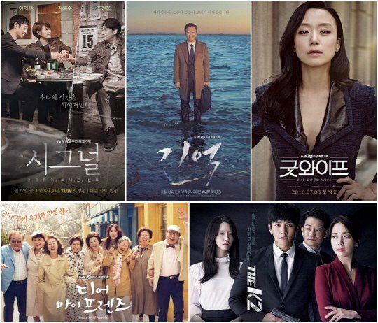 從《Signal》到《鬼怪》    2016的tvN帶給我們多少好戲?(上)
