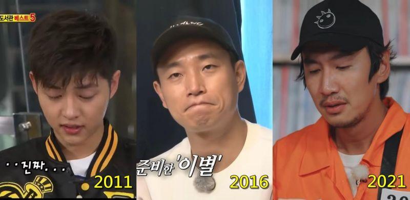 雖然是巧合,但卻變成了《Running Man》獨有的五年魔咒:宋仲基、Gary、李光洙