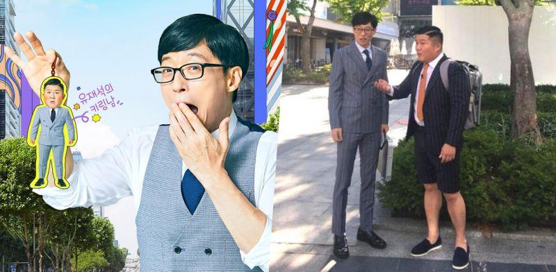 连身材也是完美! 八头身刘在锡的帅气西装LOOK惊艳网友