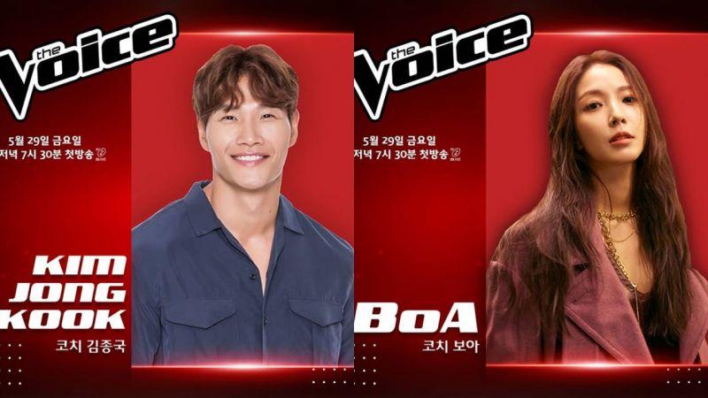 金鍾國、BoA、成始璄、Dynamic Duo組成《韓國好聲音2020》超豪華導師陣容