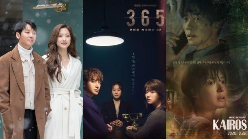 《2020 MBC演技大賞》公布「年度電視劇」入圍名單:《那個男人的記憶法》、《365:逆轉命運的1年》、《Kairos》等劇!
