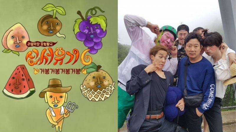 韩国人11月最喜爱的电视节目一位是... 《新西游记6》!这也是tvN综艺节目首次获得一位!