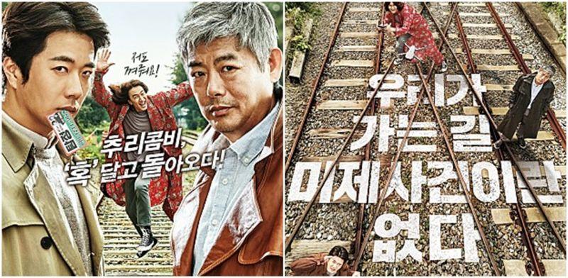 李光洙+權相佑+成東日的三人魅力    《偵探:Returns》最新公開