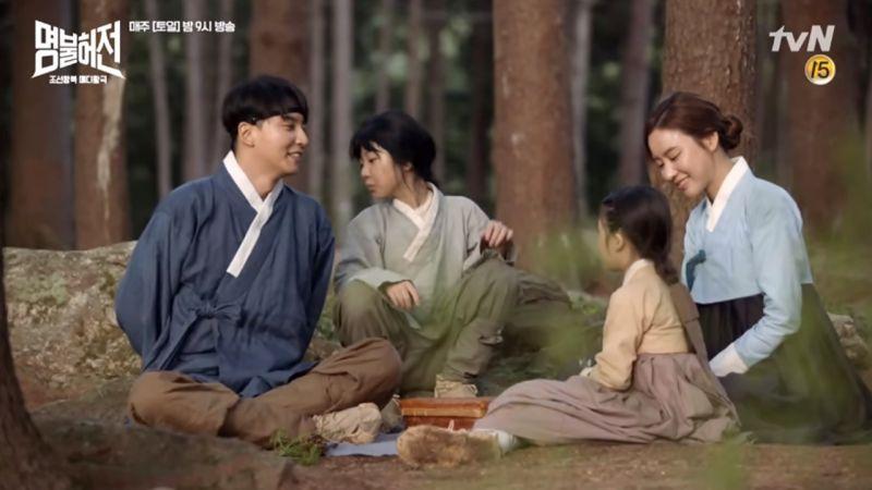 tvN《名不虛傳》第11集最新預告 金南佶&金亞中感情升溫之際 未來卻困難重重?