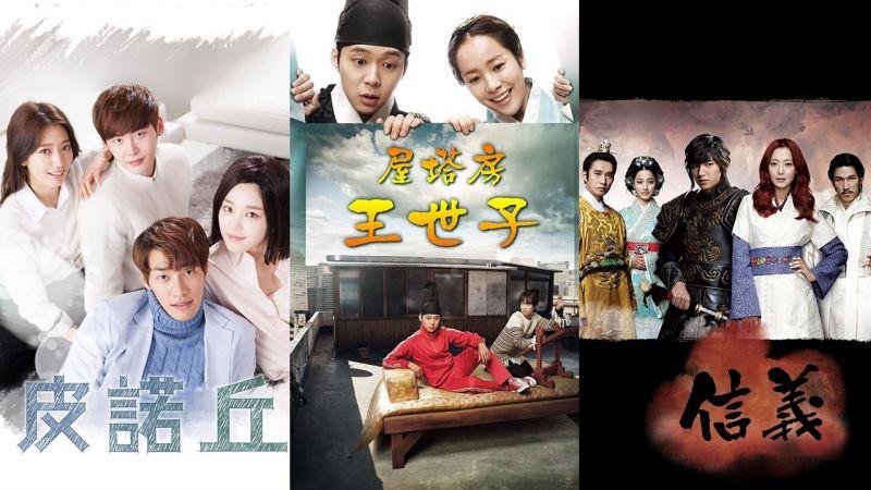 人生必追韩剧!《皮诺丘》《屋塔房王世子》《信义》等8部SBS经典作(上)