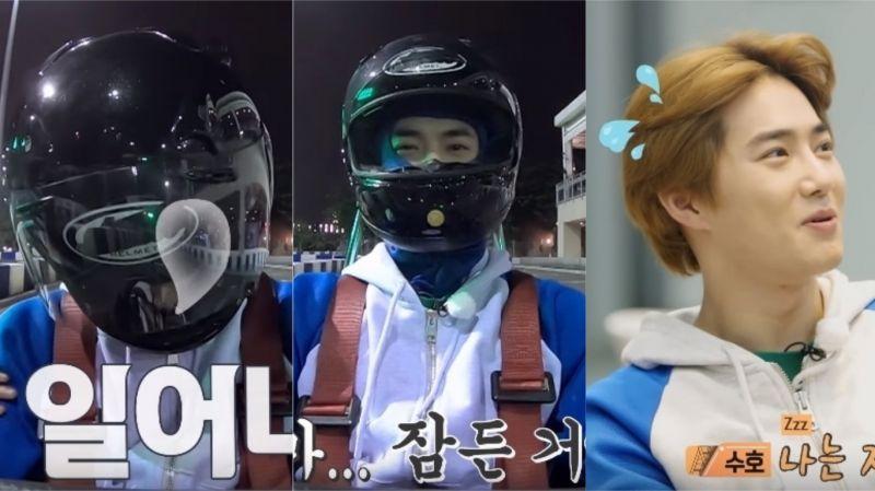 《EXO的爬格子世界旅行》明明在和弟弟們比卡丁車…隊長SUHO卻「睡著了」?