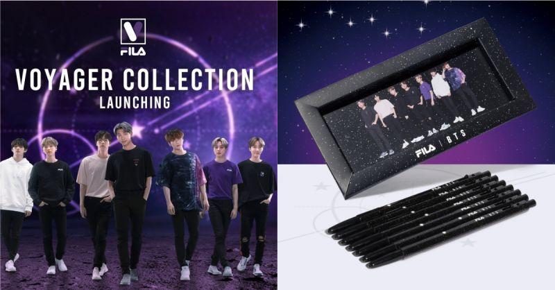 BTS防弹少年团的Voyager Collection:3月13日正式发售!