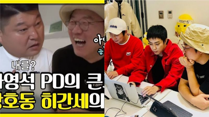 【有片】正在看电影却接到他们的电话…姜镐童听到自己要出演《去喜三》:「不晓得该怎么反应」