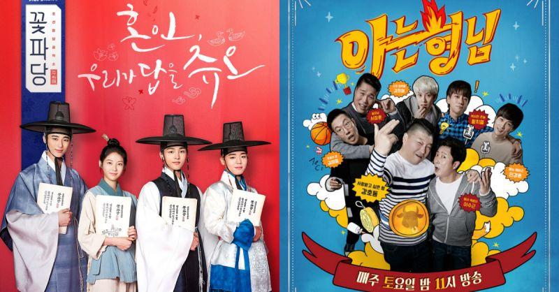 朴志训&孔升妍&金旻载等出演《认识的哥哥》 明日录制&月底播出!