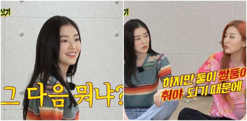 [有片]《童童神起》Irene频忘记《Monster》舞步望向瑟琪求救:接下来是?