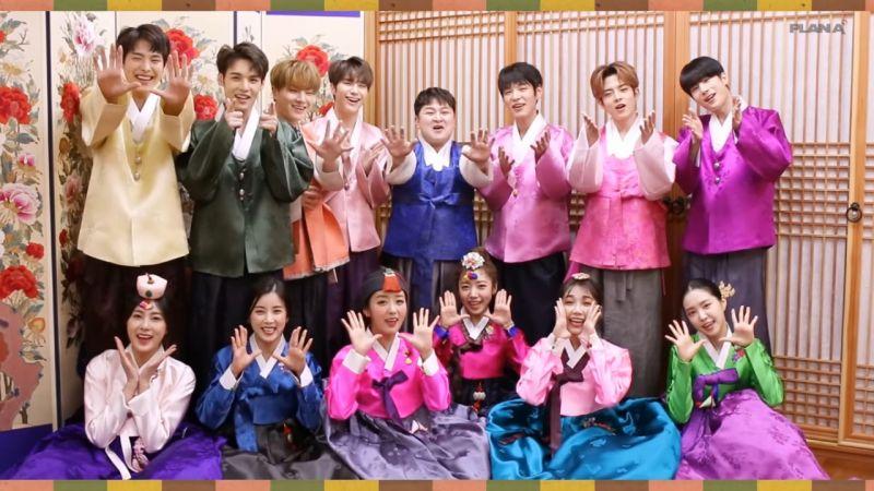 Plan A家族Apink、許閣、VICTON穿韓服祝大家春節快樂!