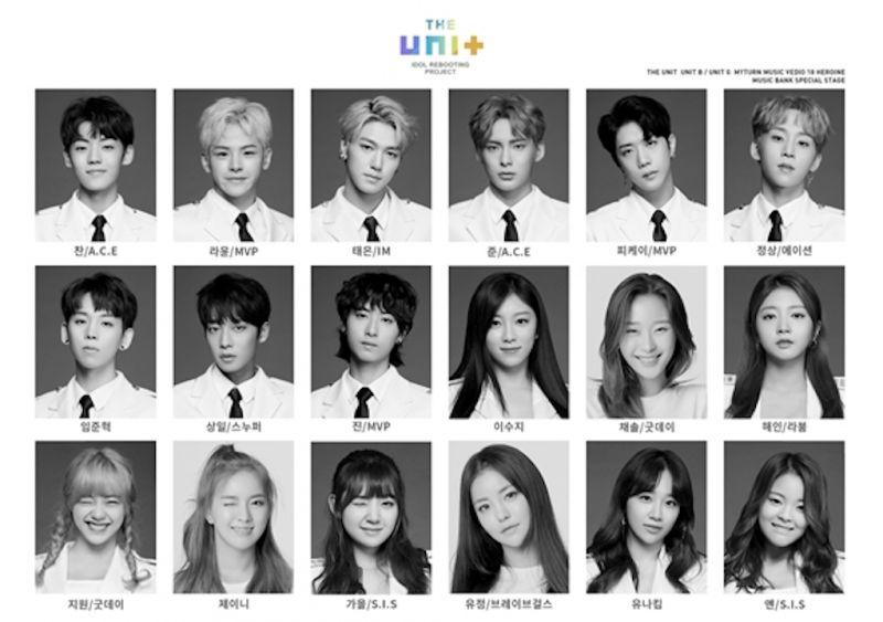 《The Unit》出演者将登上KBS演技大赏、歌谣大祝祭  带来特别表演舞台