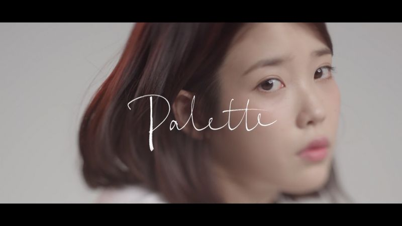 亞洲唯一!IU 獲美國紐約時報雜誌青睞 〈Palette〉躋身「25 首指向音樂趨勢的歌」之列!