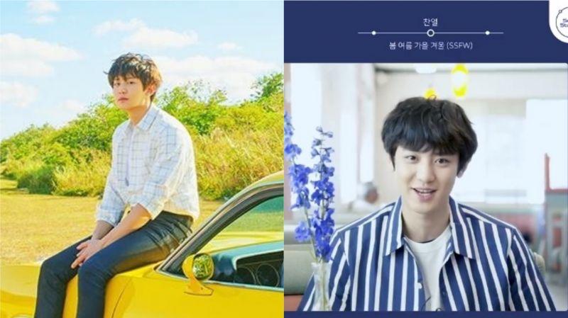 EXO燦烈本月(4月)25日發表首支SOLO單曲!將推出中、日、韓3種版本