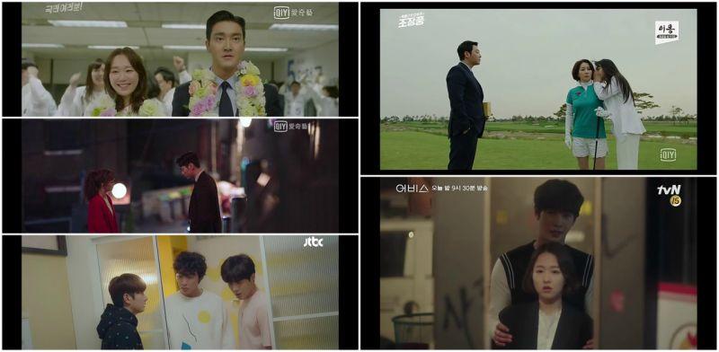 韓劇 本週無線、有線月火劇收視概況-掌風發威首度奪冠、Abyss首播破3% 起跑