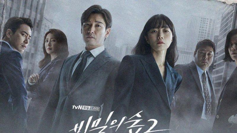 【韓劇《秘密森林2》— 韓國警察與檢察院的對立爭議】