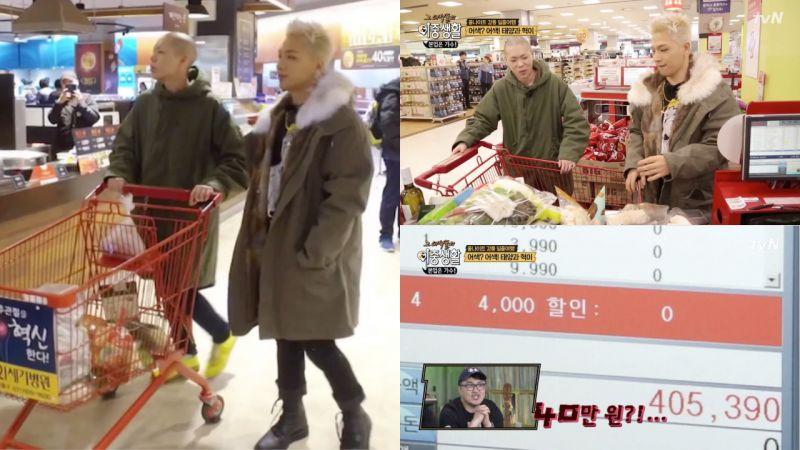 兩天一夜的旅行,太陽和吳赫卻在超市買了40萬韓幣的東西!非要買這麼多的原因是...?