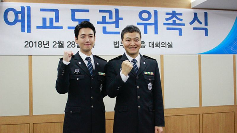 郑敬淏、郑雄仁被韩国法务部委任为名誉狱警,李部长、彭部长好久不见!