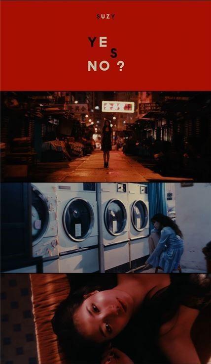 秀智《Yes No Maybe》MV公開 香港街頭夜景展現頹廢美