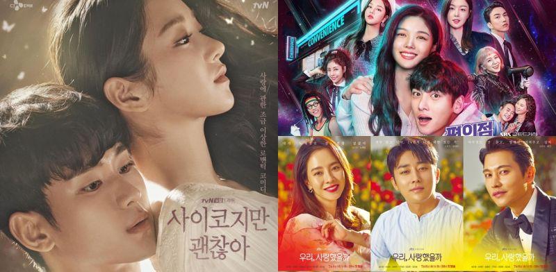 【KSD評分】由韓星網讀者評分:《便利店新星》、《雖然是精神病但沒關係》本週大結局!