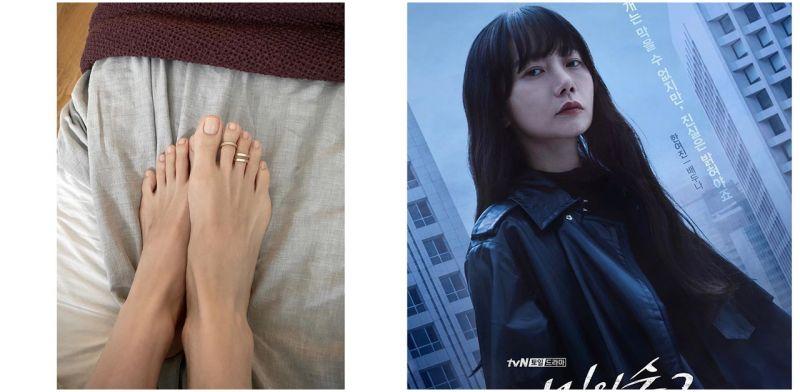 谁的脚指头这样细长? 裴斗娜SNS分享脚趾戒指认证照