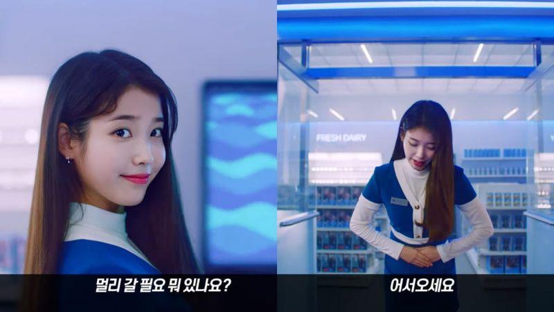 【影片】最美员工营业中!IU 最新广告化身便利商店员工,24小时不休息~