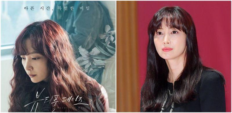 睽违6年回归大萤幕    李奈映《Beautiful Days》将於11月在韩上映