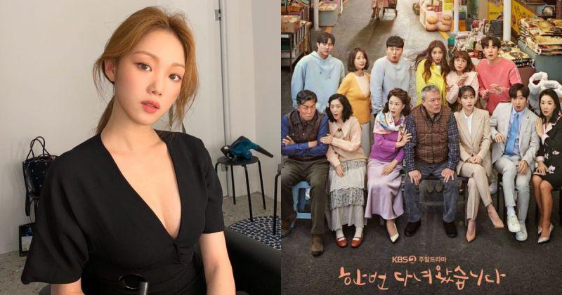 李聖經客串 KBS《結過一次了》 演出角色尚未公布