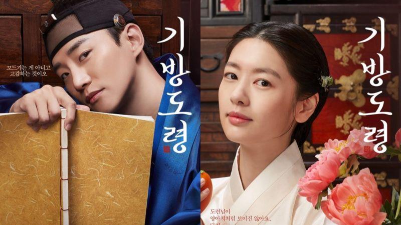 电影《妓院公子》五位主演人物海报公开,李俊昊的眼神太撩人啦~!