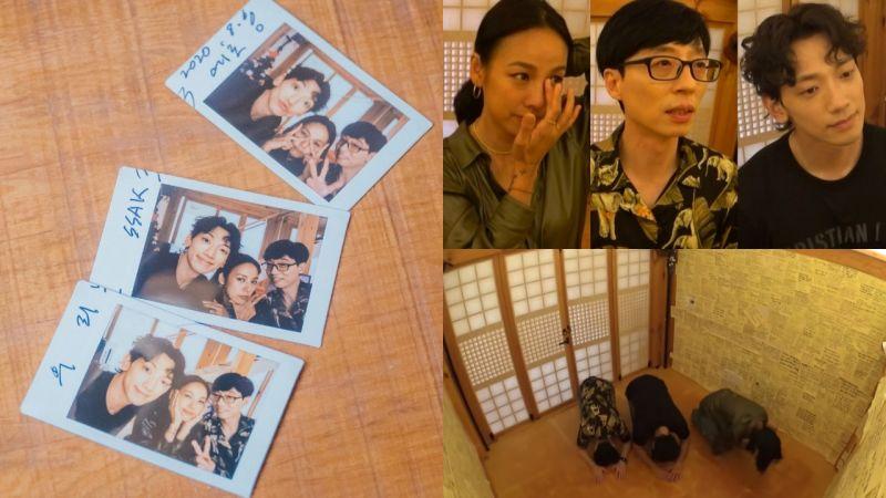 「SSAK3」一輯活動結束!劉在錫、李孝利、Rain看到滿滿的應援留言都流淚了,最後行大禮感謝大家!