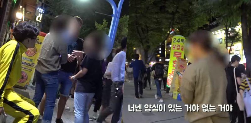 韩国街头诈骗揭秘第二弹!传教、相面、骗钱祭祀的宗教异端:「도를 아십니까? 」