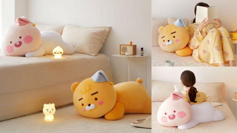 Kakao Friends「超大」系列商品又来啦!继150公分玩偶、夜灯之后,这次是超实用的靠枕!