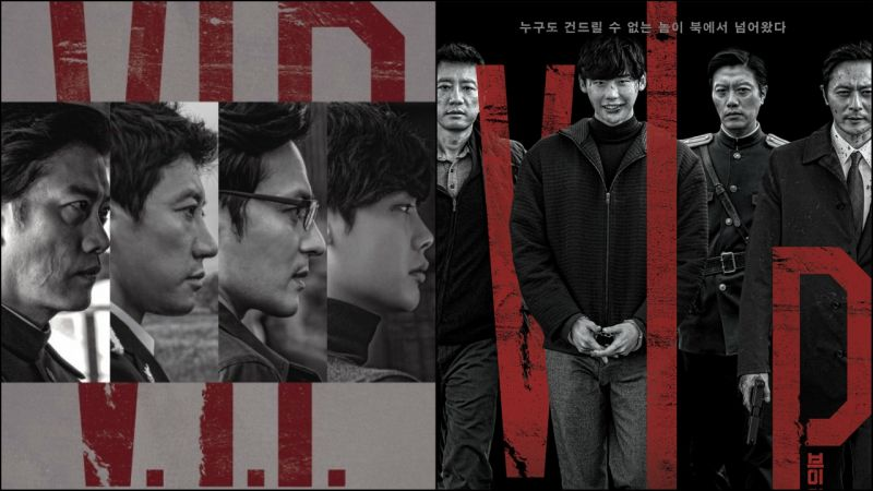 《V.I.P.》剧情紧凑、演技质量高 上映首日登票房宝座!