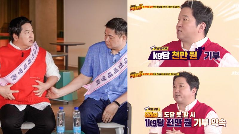 新概念減肥節目《偉大的肚太郎》來了!鄭亨敦立下公約:沒減下來的體重,每kg捐贈一千萬韓幣!