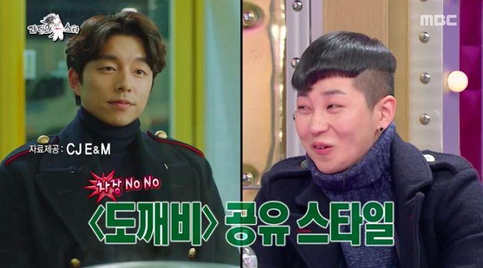 《RADIO STAR》和孔劉用同個化妝師卻無法有帥氣造型的藝人是?