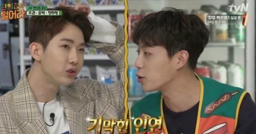 《把便利店掏空吧》趙權&尹斗俊回憶同居同樂的JYP練習生時期