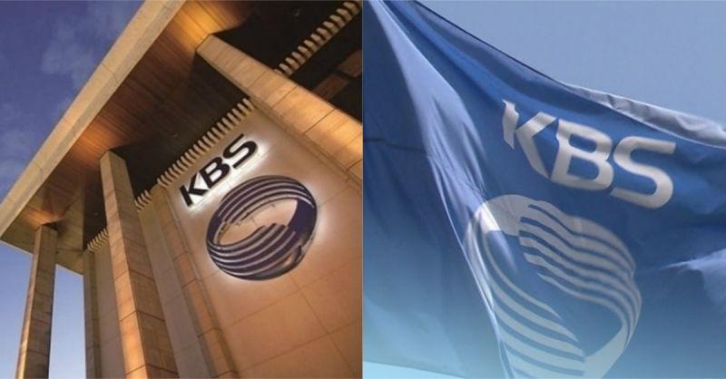 KBS本馆出现一名肺炎确诊者: 音响工程的工作人员确诊