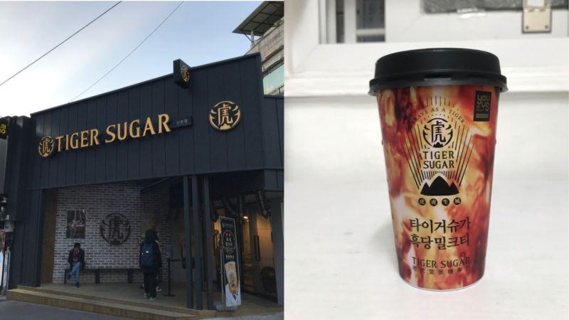 韩国人有多爱黑糖?老虎堂也出了超商版的黑糖奶茶!