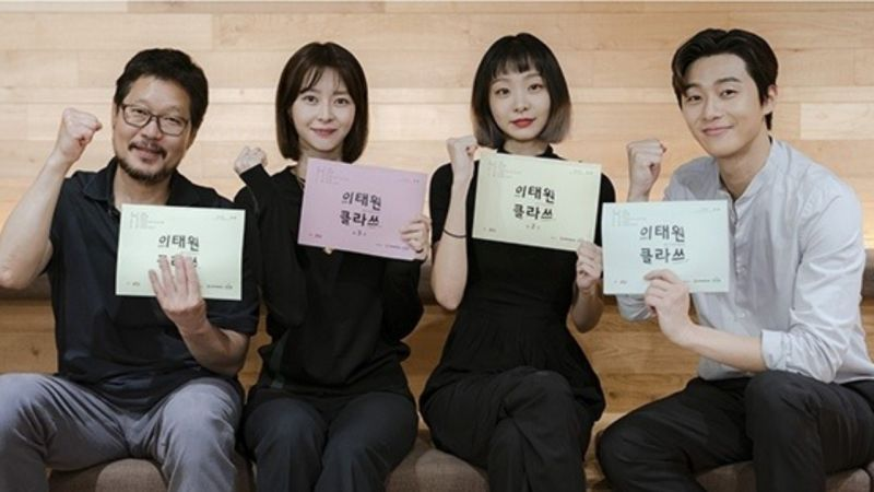2020年最令人期待的漫改劇!由朴敘俊、金多美、權娜拉等人主演《梨泰院CLASS》劇本閱讀照公開!
