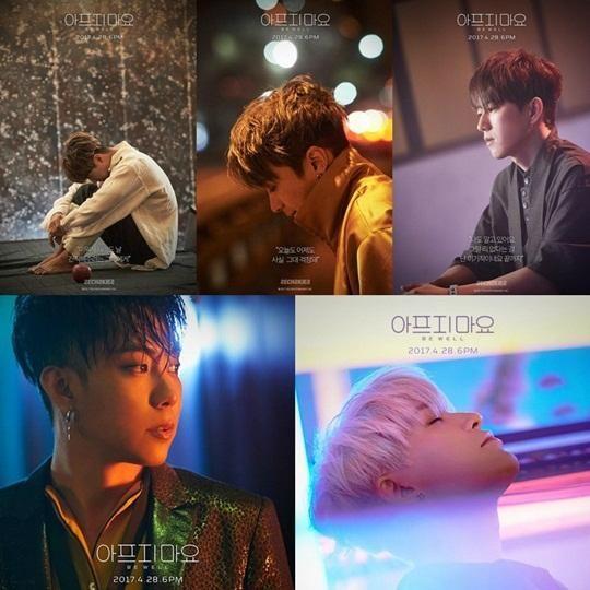 水晶男孩新曲《不要生病》個人預告照公開 29日回歸初舞台