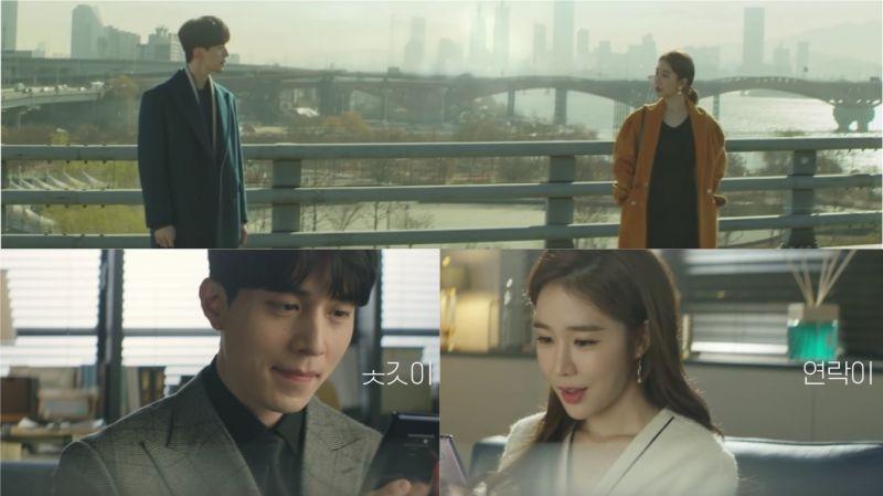 李栋旭、刘寅娜主演tvN《触及真心》公开新预告!这熟悉的画面…让人忍不住想到两位演员上次合作的《鬼怪》啊!