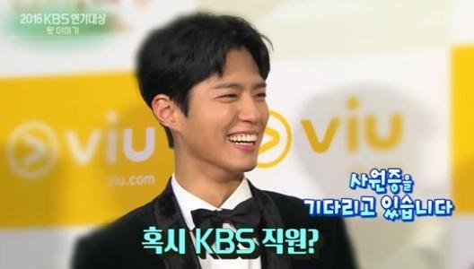 朴寶劍受訪被問是KBS職員嗎?妙答:我正在等著職員證呢